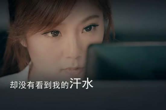 聚美优品视频广告