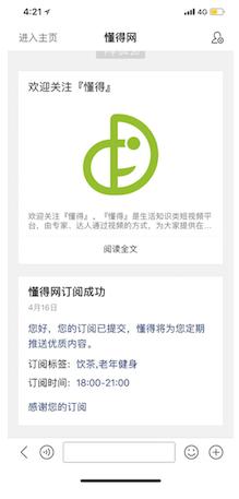 熊掌号为网站带来的改变:从获得流量到运营用户