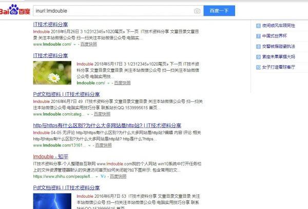 搜索指令:inurl,inanchor, intitle是什么?在SEO中有什么作用?