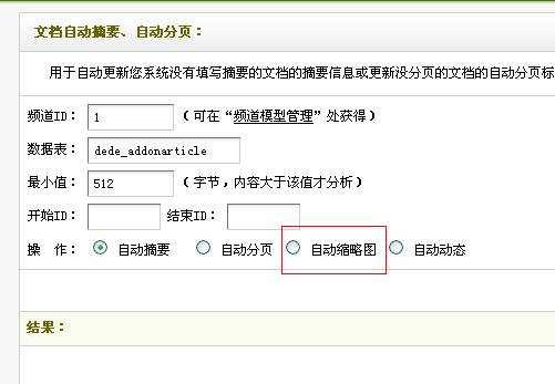 20160430115702768