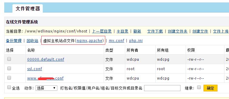wdcp_1